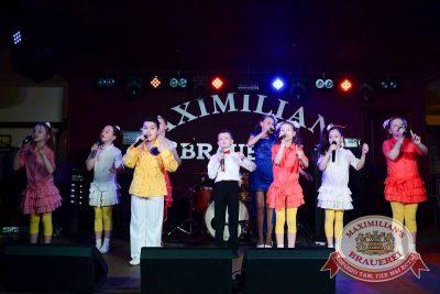 Встреча выпускников: вспомнить все, 6 февраля 2015 - Ресторан «Максимилианс» Тюмень - 07