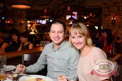 Встреча выпускников: вспомнить все, 6 февраля 2015 - Ресторан «Максимилианс» Тюмень - 30