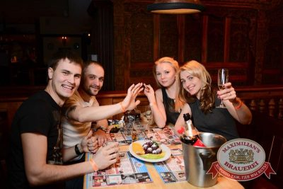 Встреча выпускников: вспомнить все, 6 февраля 2015 - Ресторан «Максимилианс» Тюмень - 31