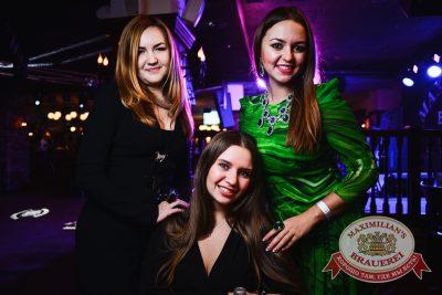 Artik & Asti, 20 ноября 2014 - Ресторан «Максимилианс» Тюмень - 05