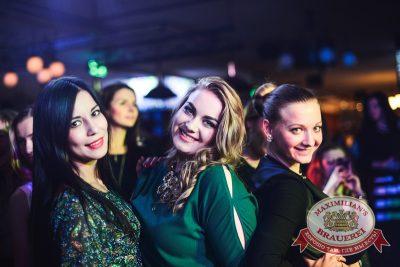 Artik & Asti, 20 ноября 2014 - Ресторан «Максимилианс» Тюмень - 13