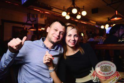 Artik & Asti, 20 ноября 2014 - Ресторан «Максимилианс» Тюмень - 18
