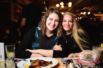 Artik & Asti, 20 ноября 2014 - Ресторан «Максимилианс» Тюмень - 21