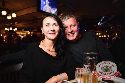 Artik & Asti, 20 ноября 2014 - Ресторан «Максимилианс» Тюмень - 22