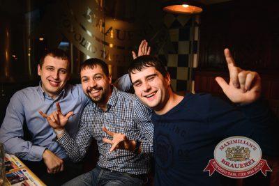 Artik & Asti, 20 ноября 2014 - Ресторан «Максимилианс» Тюмень - 23