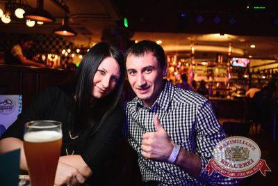 Artik & Asti, 20 ноября 2014 - Ресторан «Максимилианс» Тюмень - 24
