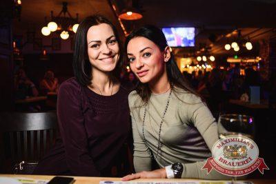 Artik & Asti, 20 ноября 2014 - Ресторан «Максимилианс» Тюмень - 25