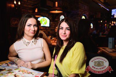 Artik & Asti, 20 ноября 2014 - Ресторан «Максимилианс» Тюмень - 26