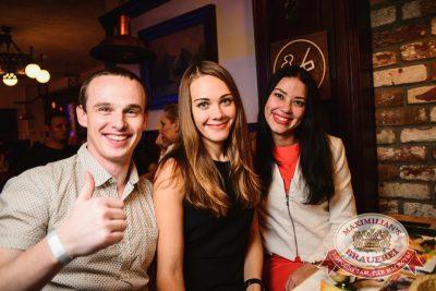 Artik & Asti, 20 ноября 2014 - Ресторан «Максимилианс» Тюмень - 27