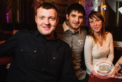 Artik & Asti, 20 ноября 2014 - Ресторан «Максимилианс» Тюмень - 29