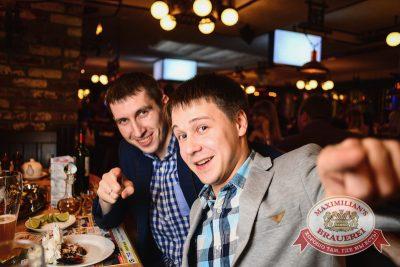 Artik & Asti, 20 ноября 2014 - Ресторан «Максимилианс» Тюмень - 31