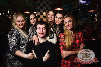 Artik & Asti, 20 ноября 2014 - Ресторан «Максимилианс» Тюмень - 35