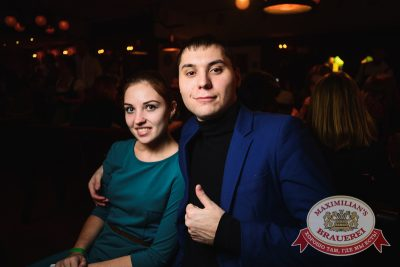«Дыхание ночи»: ASTERO (Санкт-Петербург), 28 ноября 2014 - Ресторан «Максимилианс» Тюмень - 07