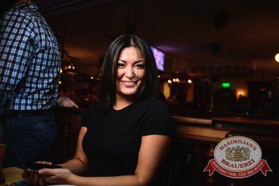 «Дыхание ночи»: ASTERO (Санкт-Петербург), 28 ноября 2014 - Ресторан «Максимилианс» Тюмень - 08