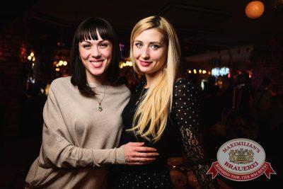 «Дыхание ночи»: ASTERO (Санкт-Петербург), 28 ноября 2014 - Ресторан «Максимилианс» Тюмень - 11