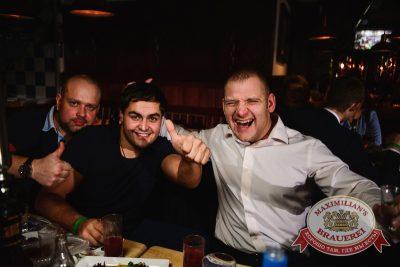 «Дыхание ночи»: ASTERO (Санкт-Петербург), 28 ноября 2014 - Ресторан «Максимилианс» Тюмень - 22