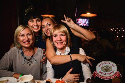 «Дыхание ночи»: ASTERO (Санкт-Петербург), 28 ноября 2014 - Ресторан «Максимилианс» Тюмень - 23