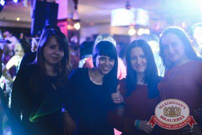 «Дыхание ночи»: ASTERO (Санкт-Петербург), 28 ноября 2014 - Ресторан «Максимилианс» Тюмень - 25