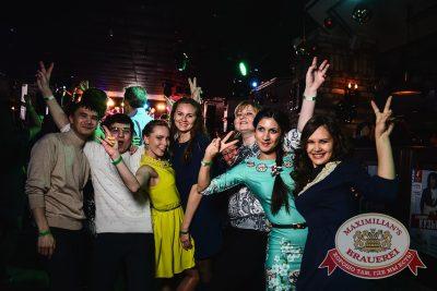 «Дыхание ночи»: ASTERO (Санкт-Петербург), 28 ноября 2014 - Ресторан «Максимилианс» Тюмень - 27