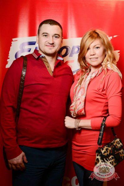 Банд'Эрос, 5 февраля 2015 - Ресторан «Максимилианс» Тюмень - 06