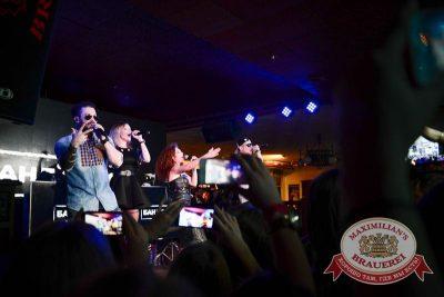 Банд'Эрос, 5 февраля 2015 - Ресторан «Максимилианс» Тюмень - 14