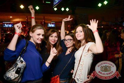 Банд'Эрос, 5 февраля 2015 - Ресторан «Максимилианс» Тюмень - 17