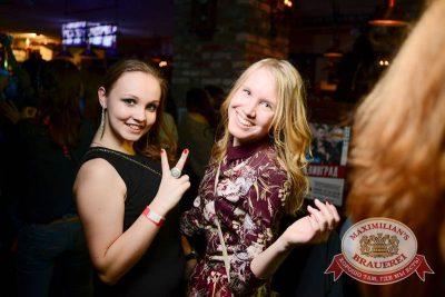 Банд'Эрос, 5 февраля 2015 - Ресторан «Максимилианс» Тюмень - 19