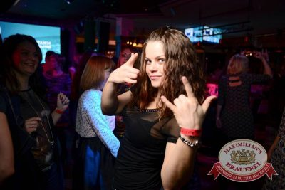 Банд'Эрос, 5 февраля 2015 - Ресторан «Максимилианс» Тюмень - 20