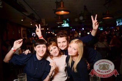 Банд'Эрос, 5 февраля 2015 - Ресторан «Максимилианс» Тюмень - 22