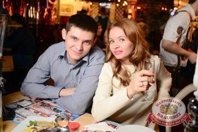 Банд'Эрос, 5 февраля 2015 - Ресторан «Максимилианс» Тюмень - 23
