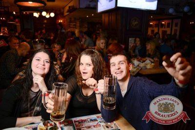 Банд'Эрос, 5 февраля 2015 - Ресторан «Максимилианс» Тюмень - 24