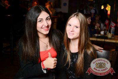 Банд'Эрос, 5 февраля 2015 - Ресторан «Максимилианс» Тюмень - 25