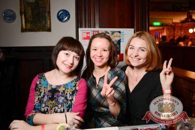 Банд'Эрос, 5 февраля 2015 - Ресторан «Максимилианс» Тюмень - 26