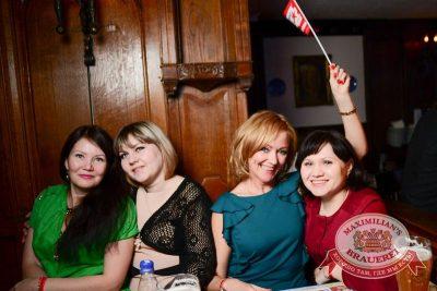 Банд'Эрос, 5 февраля 2015 - Ресторан «Максимилианс» Тюмень - 27