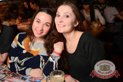 Банд'Эрос, 5 февраля 2015 - Ресторан «Максимилианс» Тюмень - 28