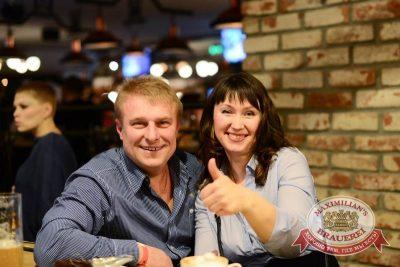 Банд'Эрос, 5 февраля 2015 - Ресторан «Максимилианс» Тюмень - 29