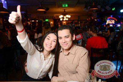 Банд'Эрос, 5 февраля 2015 - Ресторан «Максимилианс» Тюмень - 30