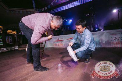 «Октоберфест-2017»: Бир Кинг, 20 сентября 2017 - Ресторан «Максимилианс» Тюмень - 21