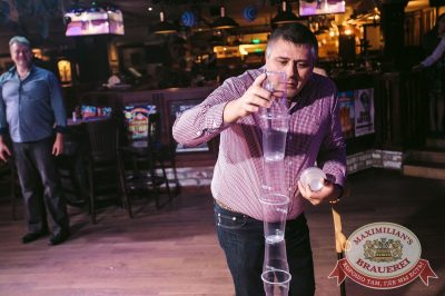 «Октоберфест-2017»: Бир Кинг, 20 сентября 2017 - Ресторан «Максимилианс» Тюмень - 24