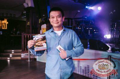 «Октоберфест-2017»: Бир Кинг, 20 сентября 2017 - Ресторан «Максимилианс» Тюмень - 26