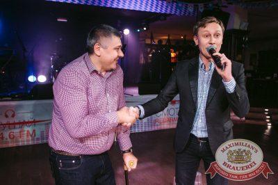 «Октоберфест-2017»: Бир Кинг, 20 сентября 2017 - Ресторан «Максимилианс» Тюмень - 27