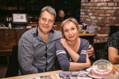 «Октоберфест-2017»: Бир Кинг, 20 сентября 2017 - Ресторан «Максимилианс» Тюмень - 31