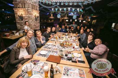 «Октоберфест-2017»: Бир Кинг, 20 сентября 2017 - Ресторан «Максимилианс» Тюмень - 32