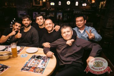 «Октоберфест-2017»: Бир Кинг, 20 сентября 2017 - Ресторан «Максимилианс» Тюмень - 33