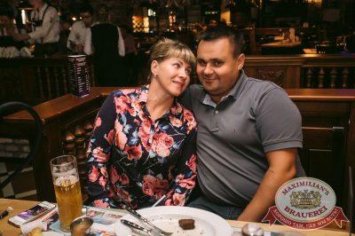 «Октоберфест-2017»: Бир Кинг, 20 сентября 2017 - Ресторан «Максимилианс» Тюмень - 35