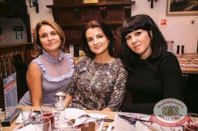 «Октоберфест-2017»: Бир Кинг, 20 сентября 2017 - Ресторан «Максимилианс» Тюмень - 36