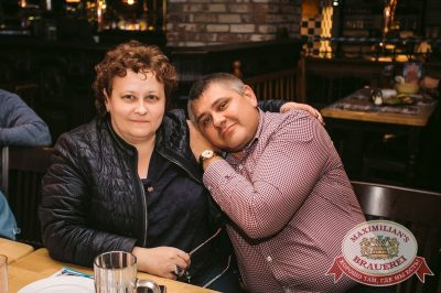 «Октоберфест-2017»: Бир Кинг, 20 сентября 2017 - Ресторан «Максимилианс» Тюмень - 37