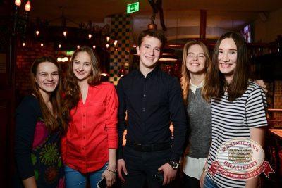 Би-2: best of, 21 мая 2015 - Ресторан «Максимилианс» Тюмень - 12