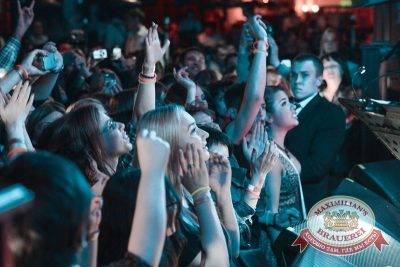 Би-2: best of, 21 мая 2015 - Ресторан «Максимилианс» Тюмень - 15