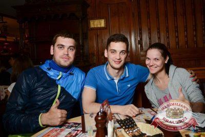 Би-2: best of, 21 мая 2015 - Ресторан «Максимилианс» Тюмень - 23
